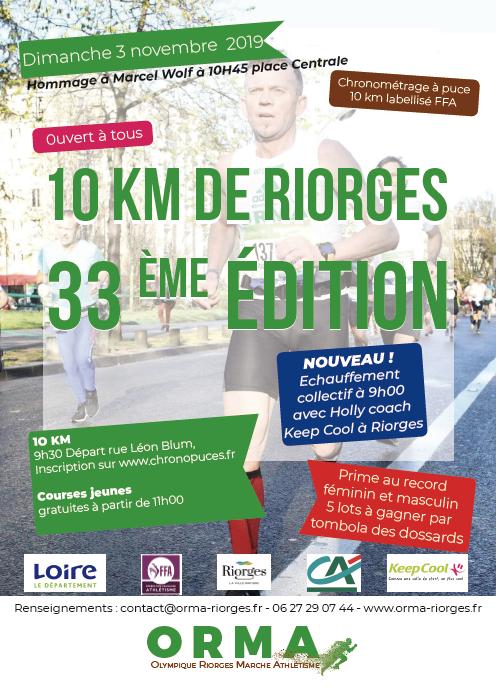 33ème édition des 10 km de Riorges